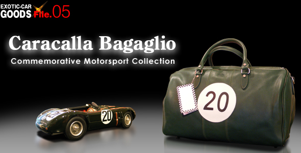 EXOTIC-CAR GOODS File.05 Caracalla Bagaglio